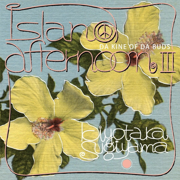 杉山清貴/island afternoon III(初回限定盤)(DVD付)