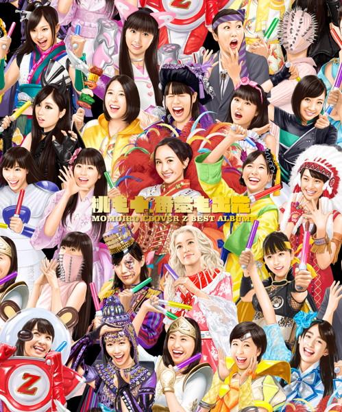 ももいろクローバーZ/MOMOIRO CLOVER Z BEST ALBUM 「桃も十、番茶も出花」(初回限定盤-モノノフパック-)(2Blu-ray Disc付)