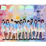 虹のコンキスタドール/THE BEST OF RAINBOW(超豪華盤)(初回限定)(Blu-ray Disc付)