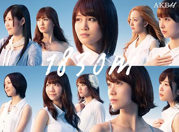 AKB48/1830m(DVD付)