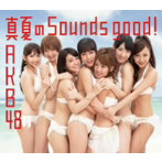 AKB48/真夏のSounds good!(Type-A)(DVD付)