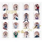 AKB48/永遠プレッシャー(TYPE-A)(DVD付)