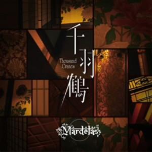 Mardelas/千羽鶴-Thousand Cranes-(デラックス盤)(Blu-ray Disc付)
