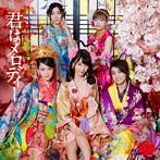 前田敦子出演:AKB48/君はメロディー<Type-A>(DVD付)