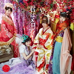 AKB48/君はメロディー<Type-D>(DVD付)