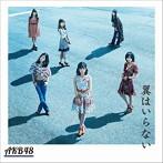 向井地美音出演:AKB48/翼はいらない<Type-C>(DVD付)