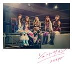 AKB48/シュートサイン(Type C)(通常盤)(DVD付)