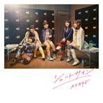 AKB48/シュートサイン(Type E)(通常盤)(DVD付)