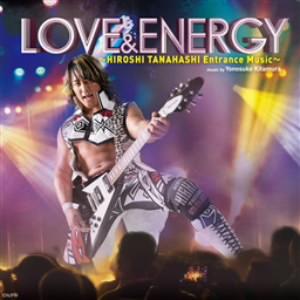 棚橋弘至/北村陽之介/LOVE & ENERGY 〜Hiroshi Tanahashi ENTRANCE MUSIC〜(DVD付)