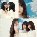 AKB48/センチメンタルトレイン(Type E)(通常盤)(DVD付)