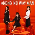 宮脇咲良出演:AKB48/NO