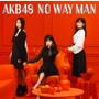 AKB48/NO WAY MAN(Type B)(通常盤)(DVD付)
