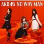 AKB48/NO WAY MAN(Type D)(通常盤)(DVD付)