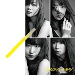 AKB48/ジワるDAYS(Type A)(通常盤)(DVD付)