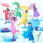 AKB48/失恋、ありがとう(Type A)(通常盤)(DVD付)