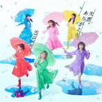AKB48/失恋、ありがとう(Type B)(通常盤)(DVD付)