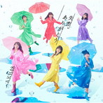 AKB48/失恋、ありがとう(Type C)(通常盤)(DVD付)
