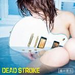 藤田恵名/DEAD STROKE(エナ盤)(DVD付)