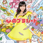 AKB48/心のプラカード(初回限定盤)(Type D)(DVD付)