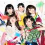 AKB48/ハイテンション(初回限定盤)(Type B)(DVD付)