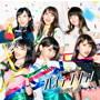 AKB48/ハイテンション(初回限定盤)(Type E)(DVD付)