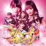 AKB48/シュートサイン(Type B)(初回限定盤)(DVD付)