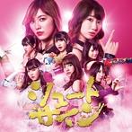 AKB48/シュートサイン(Type