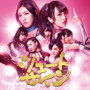 AKB48/シュートサイン(Type D)(初回限定盤)(DVD付)