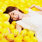 AKB48/#好きなんだ