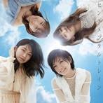 AKB48/センチメンタルトレイン(Type C)(初回限定盤)(DVD付)