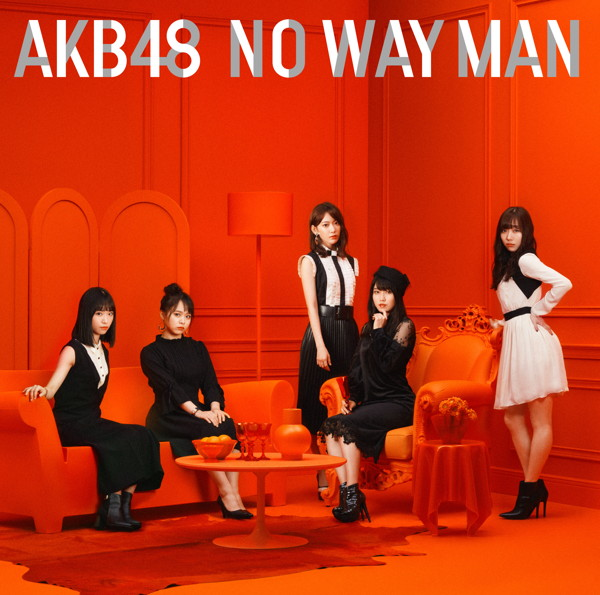 AKB48/NO WAY MAN(Type A)(初回限定盤)(DVD付)
