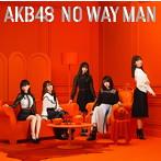 AKB48/NO WAY MAN(Type B)(初回限定盤)(DVD付)