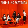 AKB48/NO WAY MAN(Type B)(初回限定盤)(DVD付)