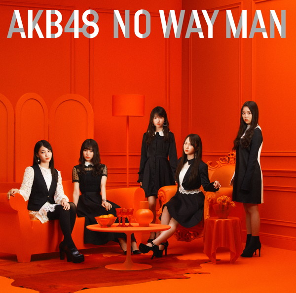 AKB48/NO WAY MAN(Type C)(初回限定盤)(DVD付)