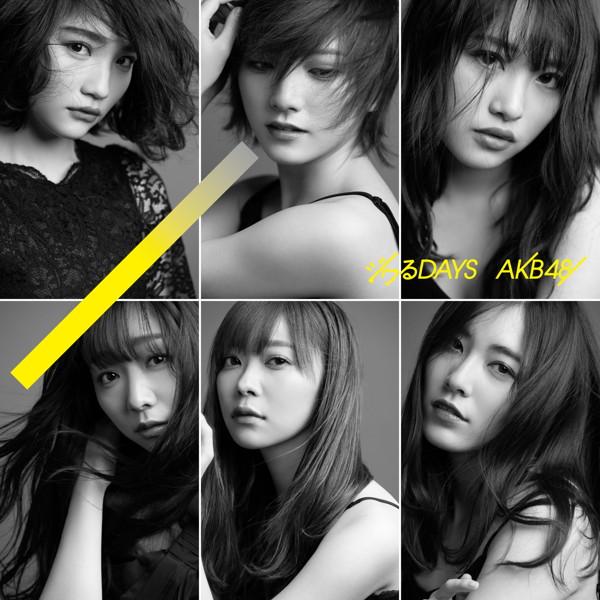 AKB48/ジワるDAYS(Type B)(初回限定盤)(DVD付)