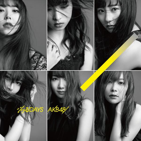AKB48/ジワるDAYS(Type C)(初回限定盤)(DVD付)