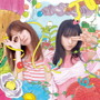 AKB48/サステナブル(Type B)(初回限定盤)(DVD付)