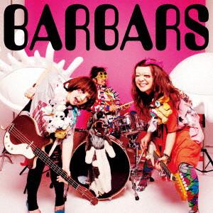 BARBARS/OPEN!!!(紙ジャケット仕様)