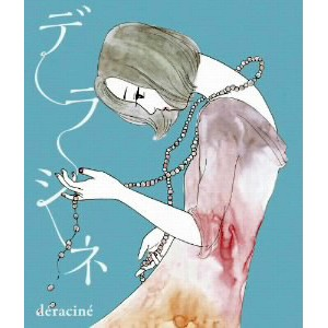 クミコ with 風街レビュー/デラシネ deracine