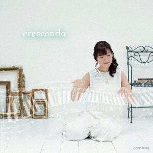 木村友美/crescendo