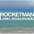 ROCKETMAN/愛と海と音楽と
