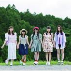 ベボガ!/ビマベ!/夏の永遠ガール【Type-A(ビマベ!盤)】(DVD付)