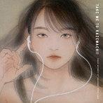 松本隆 作詞活動50周年トリビュート「タイトル未定」(初回限定生産盤)(CD+LP+豪華特典本)