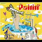 PAITITI/パイティティ