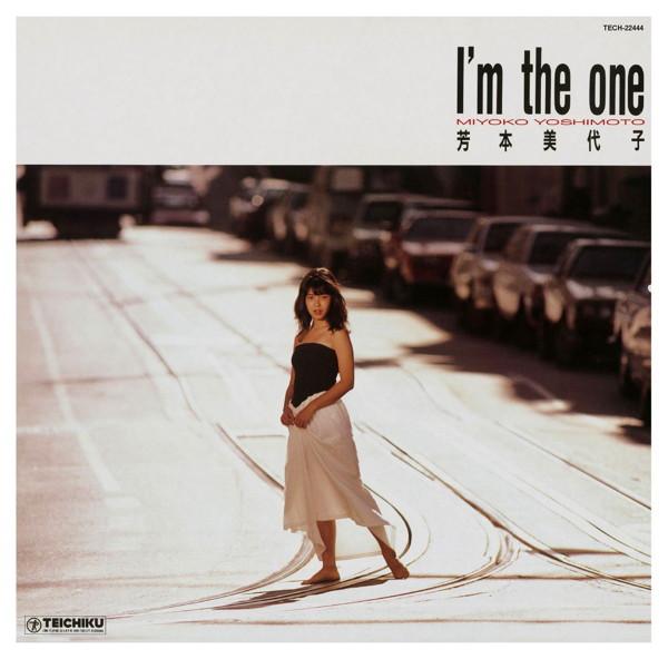 芳本美代子/I'm the one