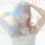 CHIHIRO/Rose Quartz(通常盤)
