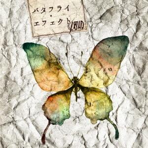 CLΦWD/バタフライ・エフェクト(初回生産限定盤B)(DVD付)