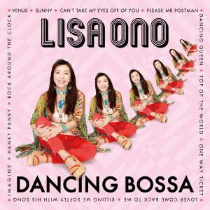 小野リサ/Dancing Bossa