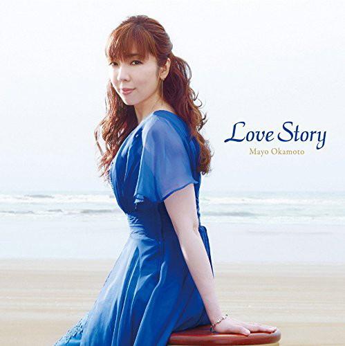 岡本真夜/Love Story