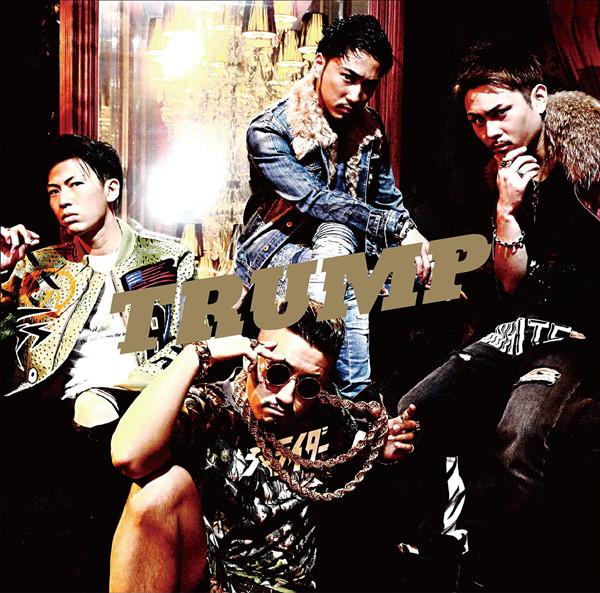 TRUMP/TRUMP FIRST